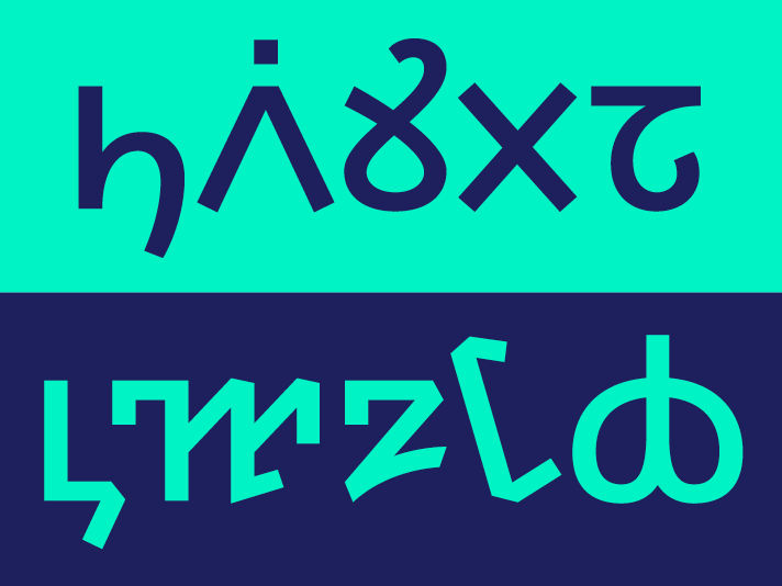 Elbasan and Old Permic Typeface Design by Louisa Fröhlich